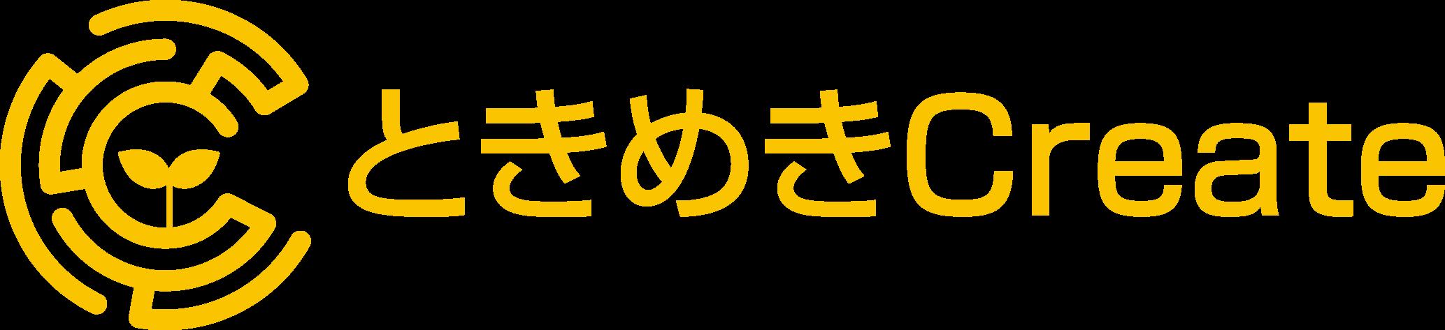 新潟で集客に特化したホームページ制作なら、ときめきCreateへ